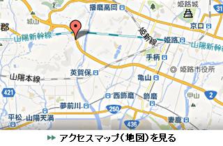 拡大・縮小できる地図(googlemap)で見る